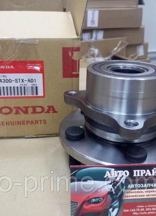 Ступица перед / зад ACURA MDX Honda Pilot 44300-STX-A01