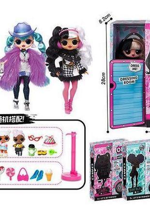 Кукла сюрприз LK 1027 4 вида, с аксессуарами , в коробке