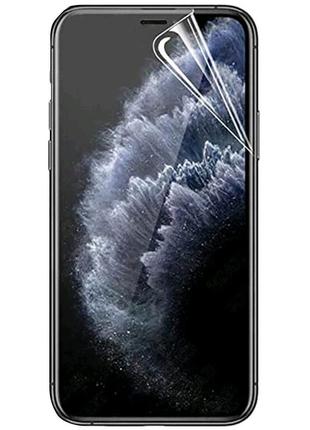 "Гидрогелевая пленка (тех.пак) для Apple iPhone 11 Pro Max (6.5"")"
