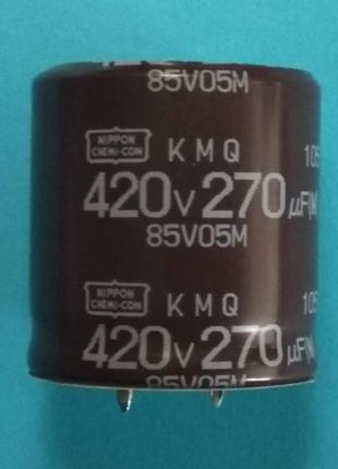 Конденсатор 270 мкф 420В