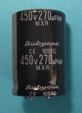Коденсатор 270 мкФ 450В