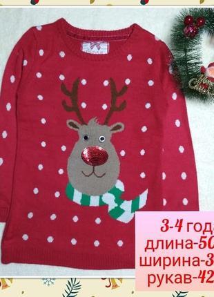 Новогодняя одежда олень платье-туника на девочку 3-4 года youn...
