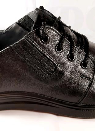 Кожаные туфли МИДА, стиль комфорт.45.