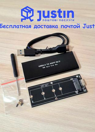 USB 3.0 внешний карман / адаптер M.2 NGFF SATA SSD