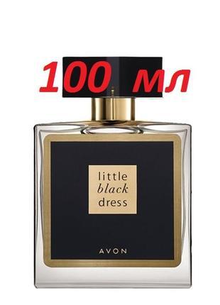 Парфюмерная вода avon little black dress 100 мл
