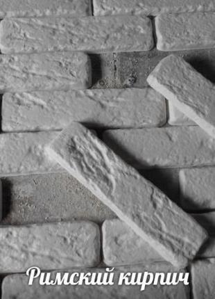Кирпичик декоративный гипсовый камень кирпич плитка обои гипса...