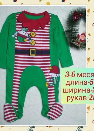Новогодний слип эльф человечек новогодний 3 -6 месяцев nutmeg ...