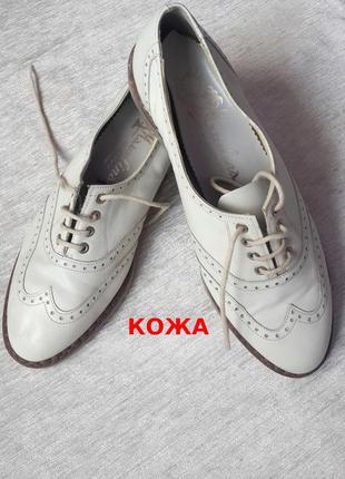 Шикарные натуральные оксфорды броги туфли