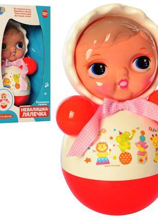 Неваляшка HB 0005 кукла