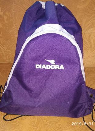 Рюкзак для сменки и физкультуры