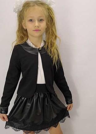 Пиджак школьный болеро для девочки