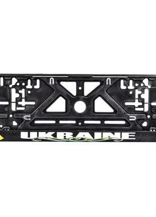 Рамка под номерной знак Ukraine Carlife NH04