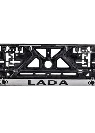 Рамка под номерной знак Lada Carlife NH05