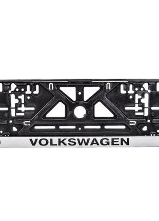 Рамка под номерной знак Volkswagen Carlife NH06