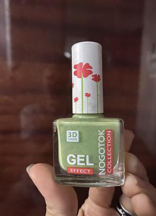 Зелёный лаймовый лак для ногтей с эффектом  гель лака