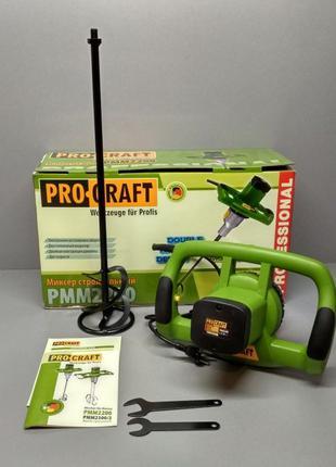 Миксер электрический строительный Procraft PMM-2200