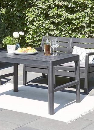 Комплект садовой мебели Keter Delano Lounge Set with Lyon Table