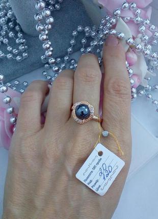 Кольцо с черным жемчугом 20р.