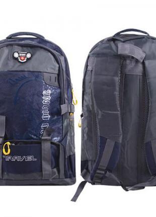 Рюкзак походный STENSON