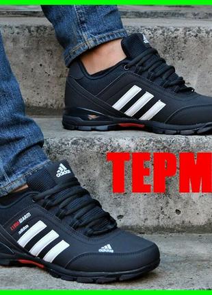 Adidas Clima Warm Термо Кроссовки
