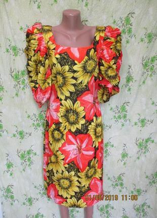 Шикарное яркое платье в цветочный принт/пышный рукав фонарик/н...