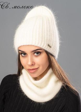 Женская зимняя шапка ангора 55 56 58