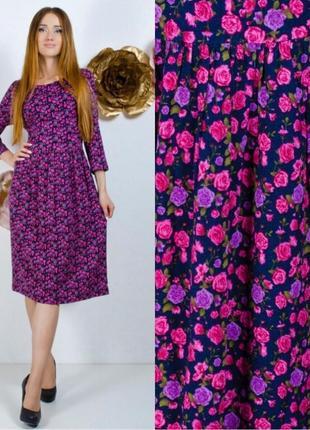 Цветочное стильное, молодёжное платье
