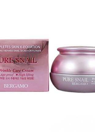 Крем для лица с улиточным муцином Bergamo Pure Snail Wrinkle Care