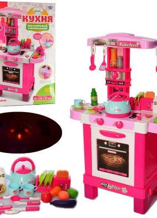 Кухня детская игровая 008 939 с паром