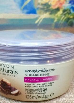 Маска для волос Avon Naturals с ароматом шоколада и бразильского