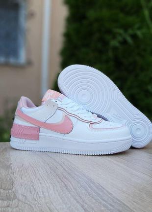 Nike Air Force 1 Shadow (белые с пудровым)