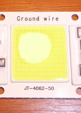 LED Матрица светодиодная, 50вт 50w, 220 вольт, прожектор чип, хол