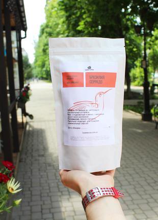 Кофе Бразилия Серрадо Specialty Зерновой Свежая обжарка