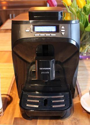 Автоматическая кофемашина Severin Piccola KV 8080 ГЕРМАНИЯ