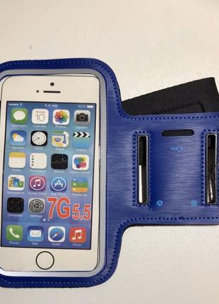 Чехол для телефона/сумка для бега на руку