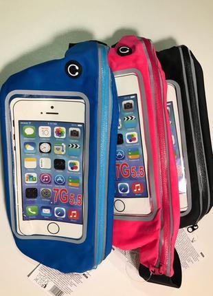 Чехол для телефона, сумка/бананка для бега/велоспорта