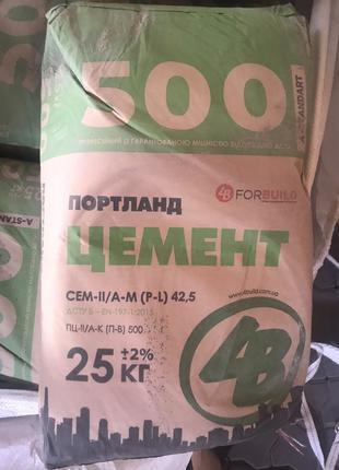 Цемент Портланд марка 500  25 кг. Турция CEM II / А-М (P-L) 42.5R