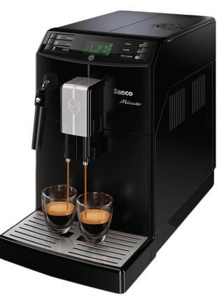 Кофемашина кофеварка Saeco Minuto