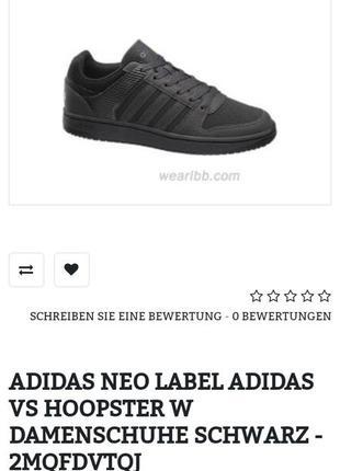 Кроссовки adidas neo label 40 размер