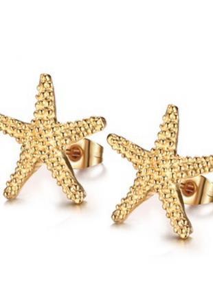 Новые серьги морские звёзды, сережки морская звезда, бижутерия