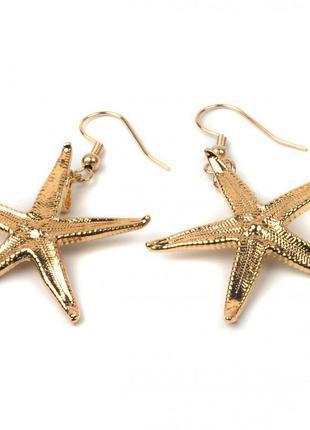 Новые серьги морская звезда, сережки морские звёзды, бижутерия