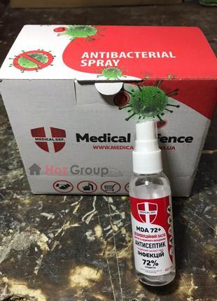 Антисептик MDA-72 60мл ( упаковка 15шт)