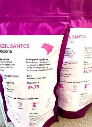 кофе зерна арабика Brazilia Santos