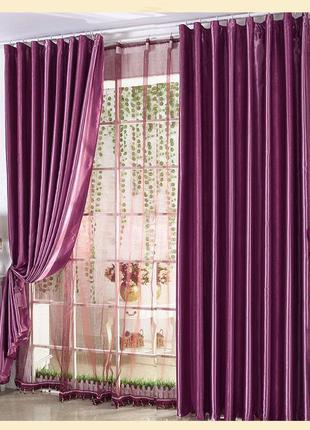 Комплект готовых штор из ткани софт-блэкаут