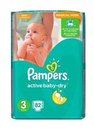 Подгузники Pampers Active Baby-Dry Размер 3, вес 5-9 Кг, 82 Шт