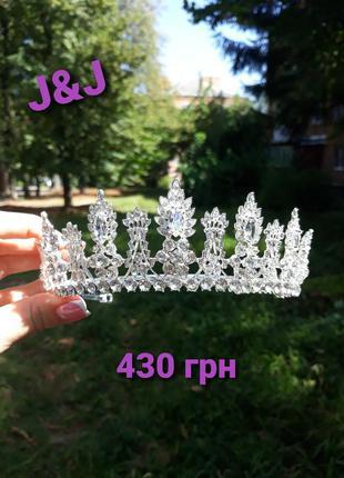 Украшение для невесты корона диадема