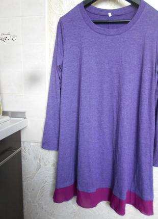 #фиолетовое платье оверсайз #для беременных #большой размер xx...