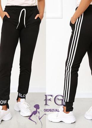 Спортивные штаны женские сбоку полоски