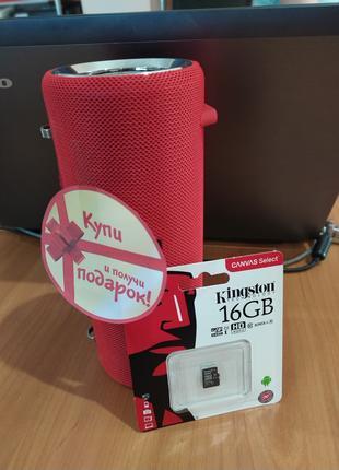 Bluetooth колонка HOPESTAR + флешка в подарок! Гарантия