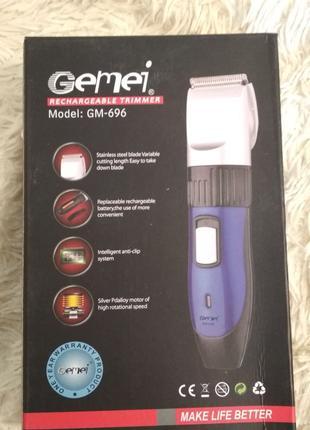 Триммер для бороды Gemei GM 696